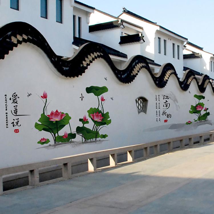 院子墙壁画