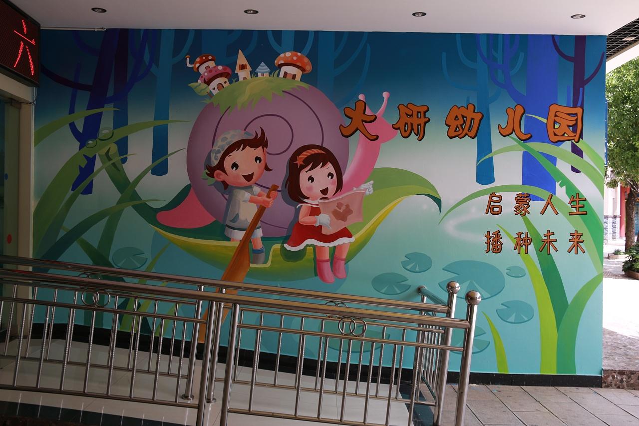 南昌壁画公司,南昌画图公司,南昌彩绘文化墙