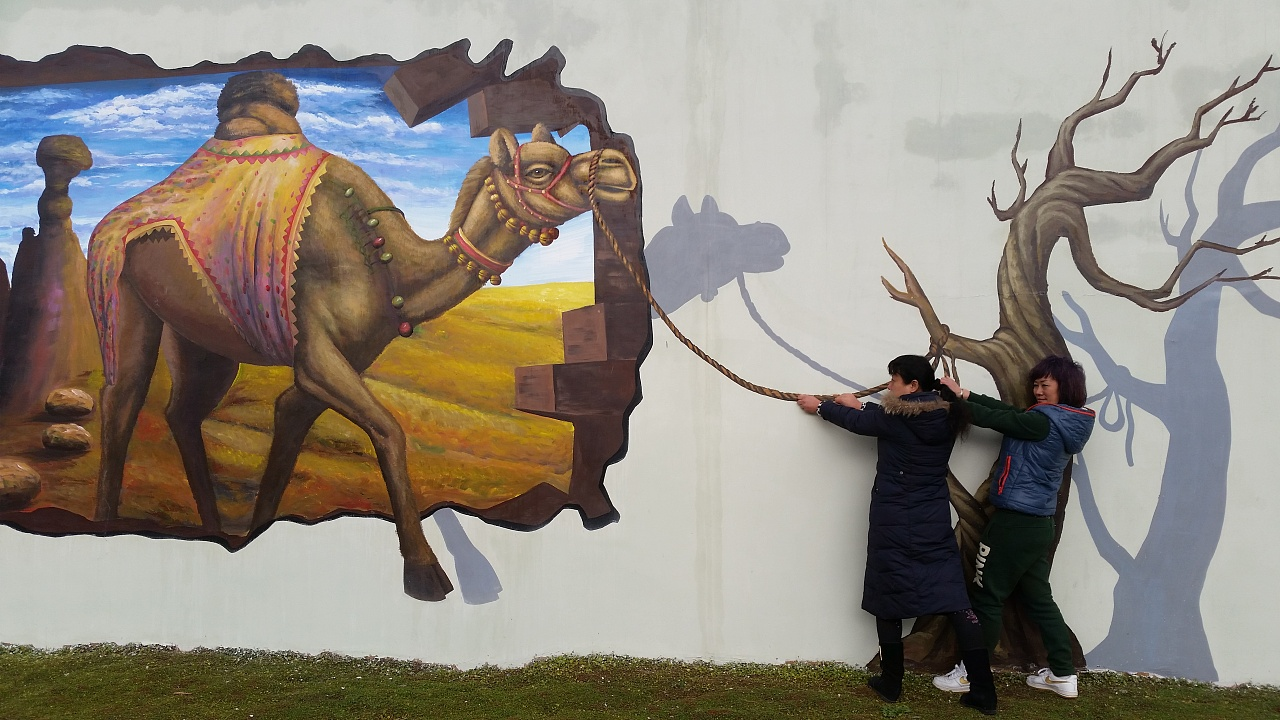 南昌3d墙绘,南昌墙上写字,南昌3d立体画墙绘