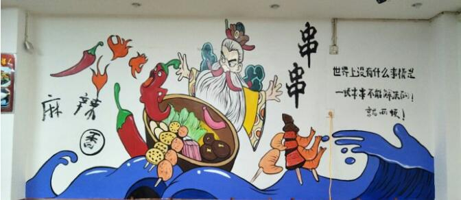 手绘壁画的墙面处理的基层处理比较重要 手绘壁画步骤