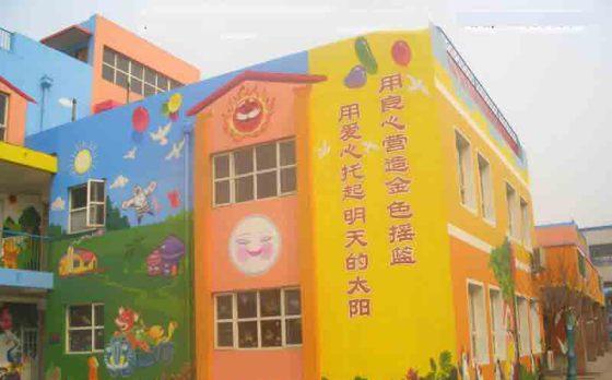 幼儿园装饰装修的设计理念